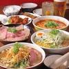 【オススメ5店】春日部・越谷・草加・三郷(埼玉)にあるラーメンが人気のお店