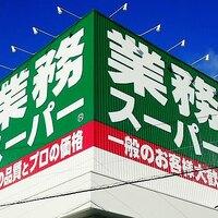 1枚72円の激うまグルメにハマる人急増!業務スーパーの神コスパの鬼リピ!