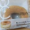 『ふわふわ紅茶シフォンケーキ』(ローソン)もふわふわ^^でした