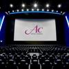 【映画】映画館で一番安く見れる方法を教えます! (イオンシネマ) なんといつでも1000円!