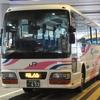 まだまだ現役!西日本JRバス いすゞガーラ