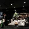 Florilège(フロリレージュ) @外苑前 東京を代表するフレンチレストランのクリスマスランチ