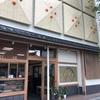 【日本一周】13,14日目 宮城県仙台市〜