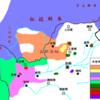 Wikipedia三國志(1) 於夫羅・劉豹・劉淵