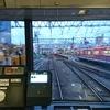 名鉄電車のふうけい♪ - 2017年7月12日