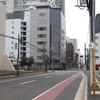 検察庁前(広島市中区)