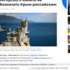 ロシアニュース:ウクライナ、カザフ大使を叱責