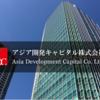 【速報!】アジア開発キャピタル PTS暴落中! ギャンブル投機として20万株を買い増し!!