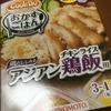 手抜き料理は、CookDo鶏飯で♪