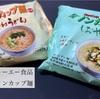 トーエー食品 ノンカップ麺