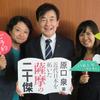原口泉『近代日本を拓いた薩摩の二十傑』刊行! 予約特典!原口泉先生が、あなたのためにサインします!