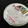 マルちゃん 復刻版カップ天ぷらそば これぞ基本・・・・