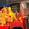 横浜中華街の春節娯楽表演