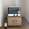 【断捨離】「冷蔵庫なし」なら「電子レンジなし」も余裕です