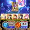 聖なる空のエステレラ2 ハード5-3