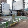 佃島砲台跡~月島路地 東京都中央区月島