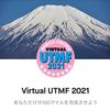 Virtual UTMF 2021(最終日)