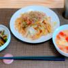 焼きうどん 385 kcal|ナスのレンジ蒸し 28 kcal|トマトのコンソメスープ 96 kcal|365日の献立記録