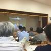 刈払い機の講習会