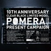 """""""PC? NO, IT IS MEMO PAD""""――キングジムのポメラ(POMERA)生誕10周年キャンペーンに胸熱。"""