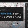 Visual Parts SDK を使ってフリートマップを作ってみた