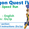 [DRAGON QUEST IV Speedrun]  (日英) ~Chapter of Arena~