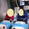 グランフロントの「ぴちょんくん」がいるダイキンルーム - 梅田(JR大阪駅周辺)で無料の子どもの遊び場