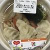野菜と食べる!蒸しえび餃子(ゆずポン酢)