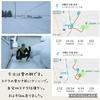 2019年1月10日(木)【冬道のスパイク装着&温泉を見守る雪だるまの巻】