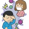 パンデミック インフルエンザ発生?