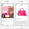 Instagramが、写真内の商品を検討・購入できる機能のテストを開始