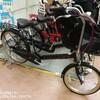 特価幼児乗せ自転車!