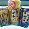 【日常・ひとりごと】レモンサワー🍋飲み比べ晩酌沖縄野菜とともに・夕方の浮島通りも