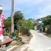 パーラー「花」の「野菜たっぷりカツ丼」 300円 #LocalGuides