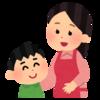 【感想】親子で学べる老子  <こんな子育てしたら、のびのびと優しい子に育つだろうな>