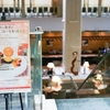 多摩センター京王プラザホテル多摩で、キティちゃんのカワイイ!バレンタイン限定スイーツが食べられる!(要前日予約)