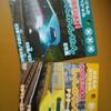 キャンドゥに新幹線DVDが!うちの二歳息子にうってつけ!