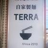 「肉まぜそば」TERRA WORKS capriccioso!