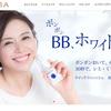 美しい笑いジワ!コーセー化粧品CM女優の小泉今日子さんの美肌の秘訣は?