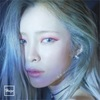 Didn't Know Me/Heize