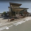 グーグルストリートビューで駅を見てみた 東海道本線 二川駅