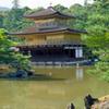 古都京都的文物