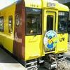 首を失ったドラゴン JR大船渡線(鉄道部分)