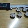 【Mini-Z】MR-03 ウレタン用フロントタイヤを作ってテストする!