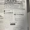 【記事執筆】Software Design 2020年9月号 月刊Fedora ジャーナル 第4回「Fedora CoreOSとOKD 4」