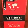 フランスからColissimo(コリッシモ)で荷物を送ろう