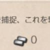 敵東方艦隊を撃滅せよ! ※09/22編成更新 【艦これ第二期】