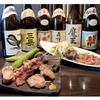 炭 Dining 竹shi 大人の贅沢空間で創作和食料理を楽しむなら
