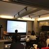 HR Tech Meetup in 仙台で代表の高谷が登壇させていただきました!