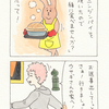 「チャー子とニンジンパイ」